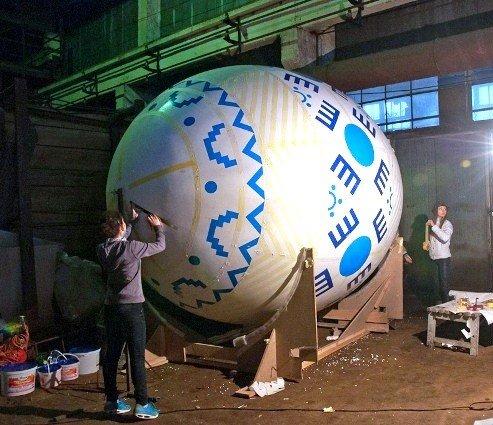Огромную донецкую писанку украсили орнаментом артемовского мастера Дмитрия Денисенко, фото-1