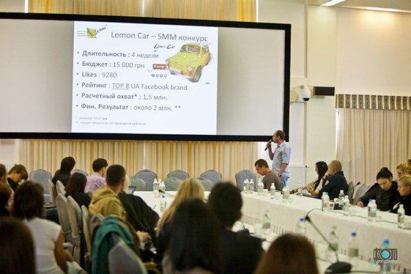 В Ялте собрались представители интернет-бизнеса, фото-9