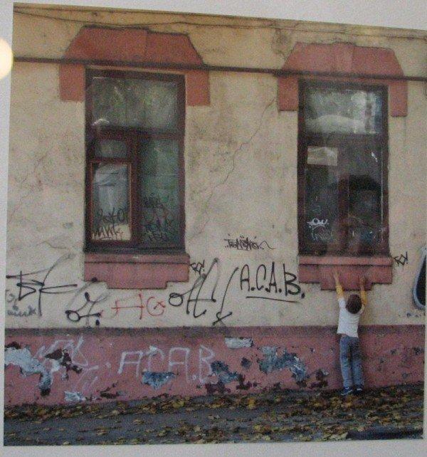 Запорожские фотохудожники просят сохранить нашу землю, ведь другой у нас не будет (ФОТО), фото-2
