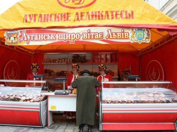 Во Львове проходят Дни Луганска (ФОТО), фото-7