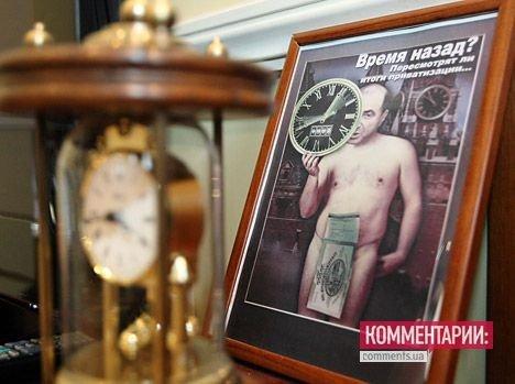 Бывший донецкий губернатор держит у себя в кабинете голого Березовского (фото), фото-1