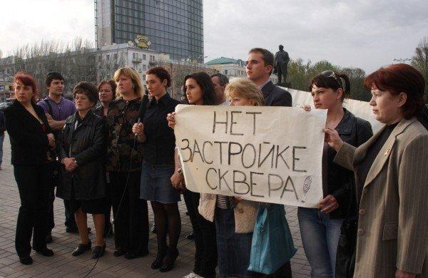 В центре Донецка протестовали против строительства храма и завода (фото), фото-1