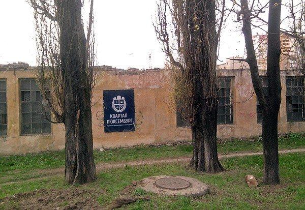В центре Донецка на месте руин появится квартал «Люксембург» (фото), фото-1