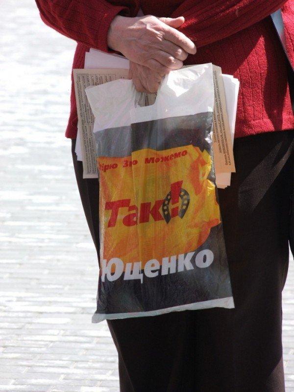 Ляшко  на митинге в Донецке: Мне уже противно смотреть на «депутатов-пенсионеров», которые покрылись мхом и плесенью (фото), фото-6