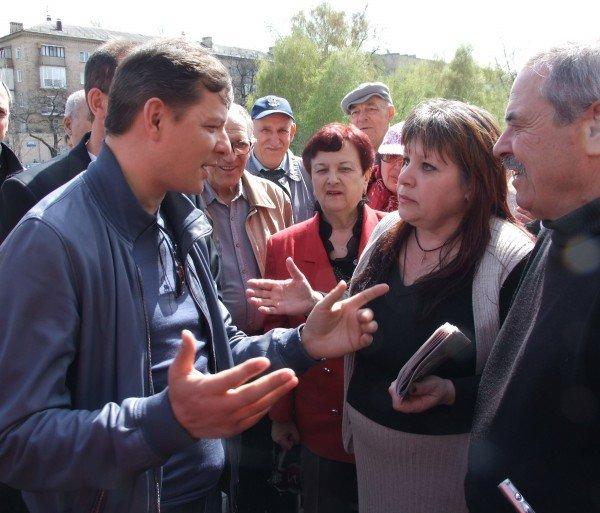 Ляшко  на митинге в Донецке: Мне уже противно смотреть на «депутатов-пенсионеров», которые покрылись мхом и плесенью (фото), фото-5