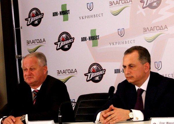 В Донецке построят хоккейную «Донбасс  Арену» (фото), фото-1