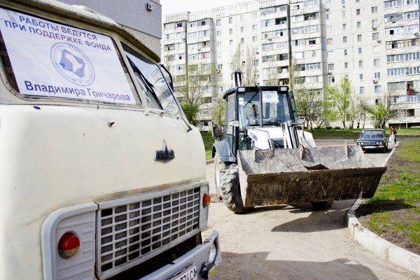 Владимир Гончаров: «Пришло время совместных инициатив» (ФОТО, ВИДЕО), фото-1