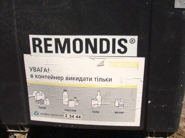 «Ремондис-Артемовск» начнет продавать вторсырье и научит горожан сортировать отходы, фото-1