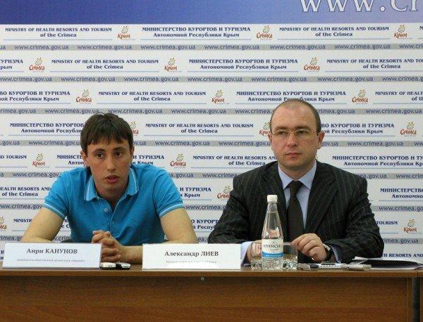 Журналистов ознакомили с подробностями проведения Открытого Чемпионата Украины по скоростному спуску на велосипедах Free Rate DH, фото-1