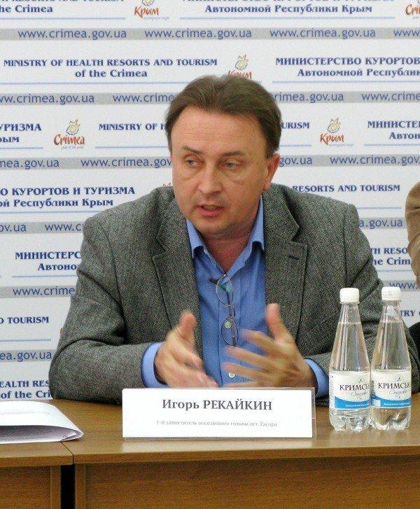 Журналистов ознакомили с подробностями проведения Открытого Чемпионата Украины по скоростному спуску на велосипедах Free Rate DH, фото-4