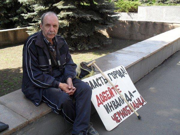 Криворожский чернобылец просит власть: «Добейте инвалида!» (ФОТО), фото-1