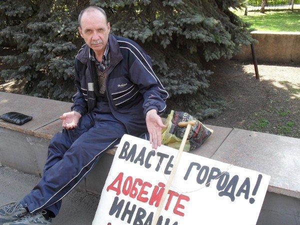 Криворожский чернобылец просит власть: «Добейте инвалида!» (ФОТО), фото-3