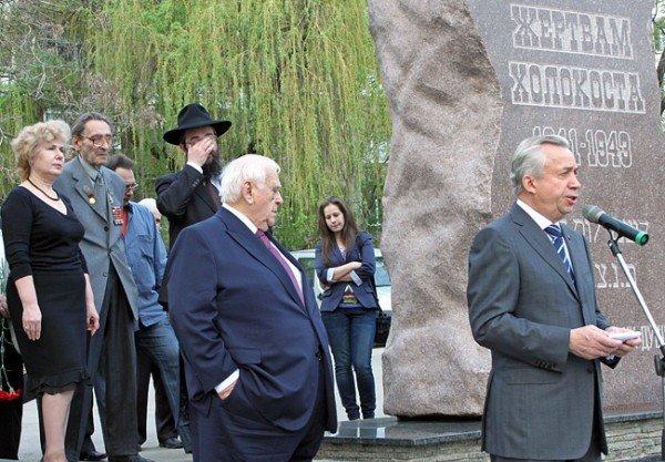 В Донецке почтили память жертв Холокоста, фото-2