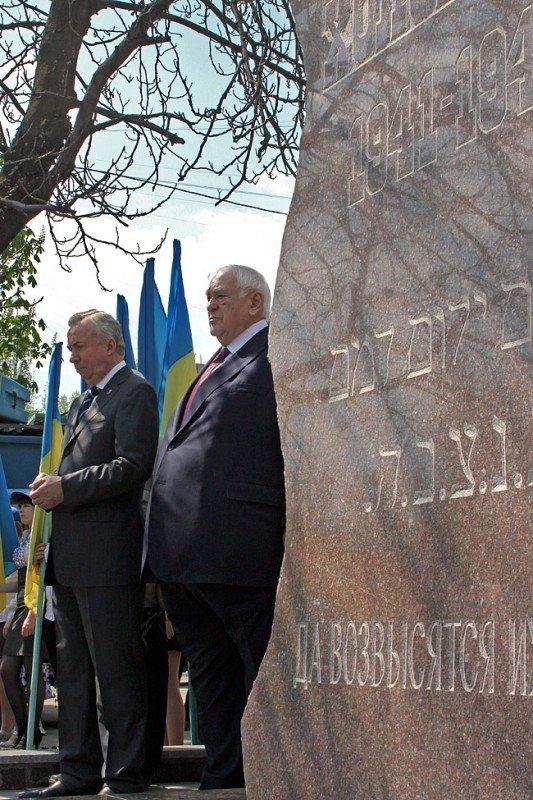 В Донецке почтили память жертв Холокоста, фото-3