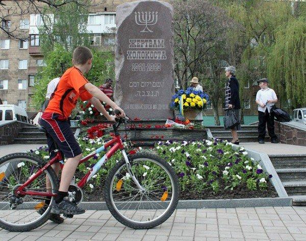 В Донецке почтили память жертв Холокоста, фото-7