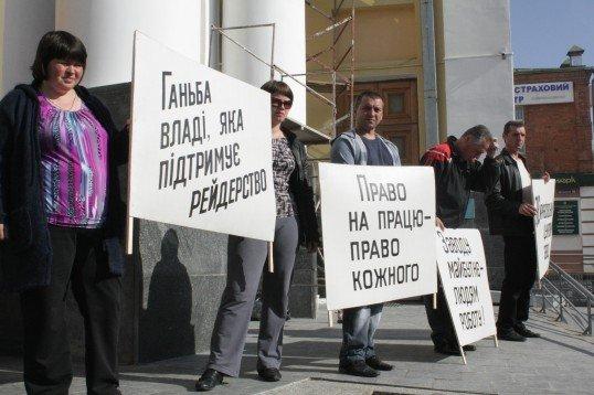 Захищати Кирнасівський цукровий завод його робітники прибули під стіни Вінницької облради, фото-2