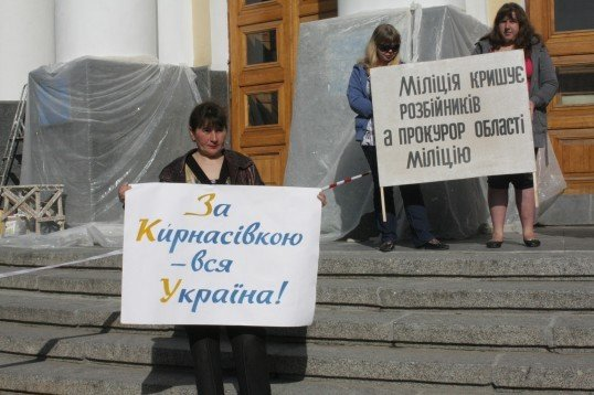Захищати Кирнасівський цукровий завод його робітники прибули під стіни Вінницької облради, фото-4