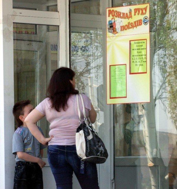 В Донецке открыла новый сезон работы детская железная дорога (фото), фото-3