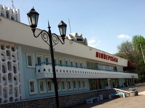 В Донецке открыла новый сезон работы детская железная дорога (фото), фото-2