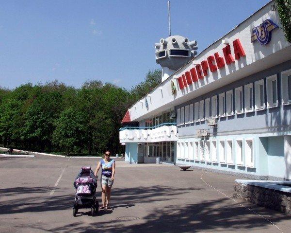 В Донецке открыла новый сезон работы детская железная дорога (фото), фото-1