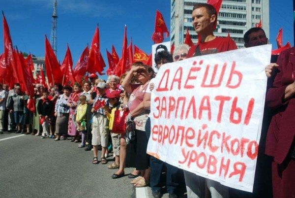 На маевке в Луганске вспомнили «голубых», «мародеров» и дешевую колбасу (ФОТО), фото-7