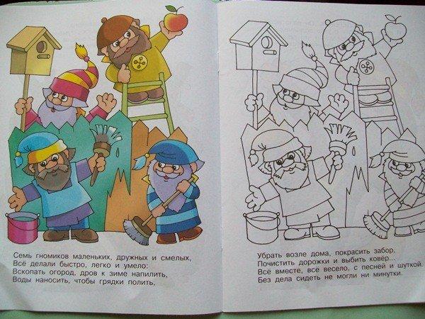 Симферопольский писатель издал в Москве книжку для детей (фото), фото-2