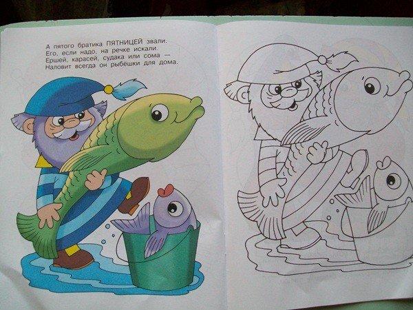 Симферопольский писатель издал в Москве книжку для детей (фото), фото-4