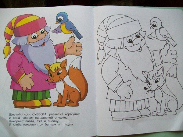 Симферопольский писатель издал в Москве книжку для детей (фото), фото-5
