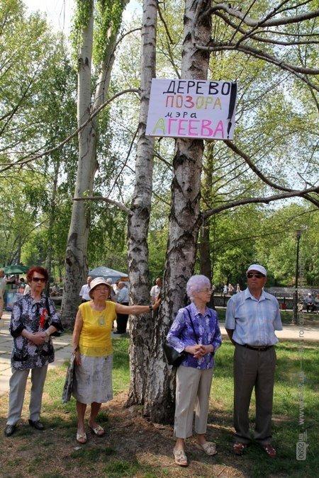Коммунисты Грача отделились от всех на 1 мая (ФОТО), фото-6