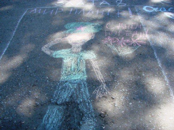 В Артемовске дети украсили парк антивоенными рисунками, фото-10