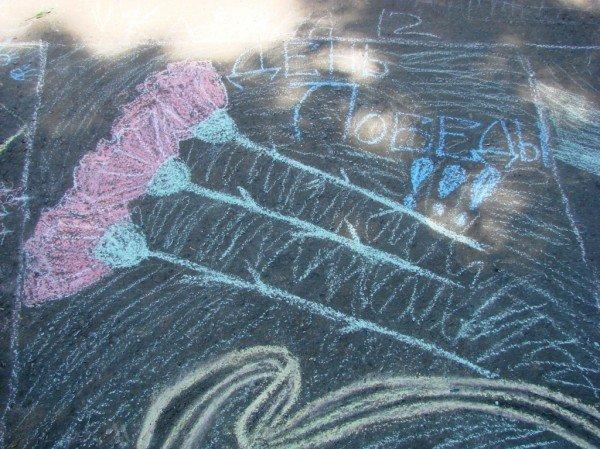 В Артемовске дети украсили парк антивоенными рисунками, фото-12