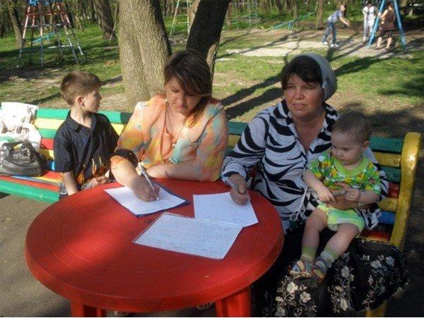 Горловских детей из многодетных семей бесплатно покатали на аттракционах в парке им. Горького, фото-5