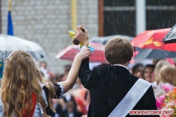 Сегодня в Житомире для 11-классников прозвенел последний школьный звонок (ФОТО), фото-10