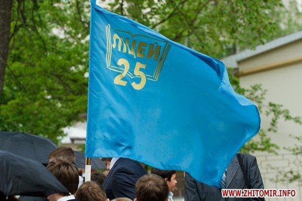 Сегодня в Житомире для 11-классников прозвенел последний школьный звонок (ФОТО), фото-3