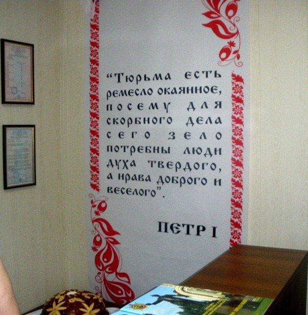 В Донецке открылся зековский магазин «Ремесло окаянное» (фото), фото-7
