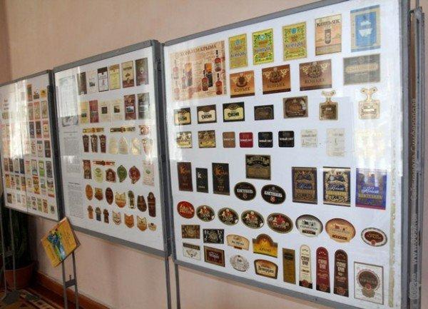 В Симферополе показали историю советского алкоголя в этикетках (ФОТО), фото-1