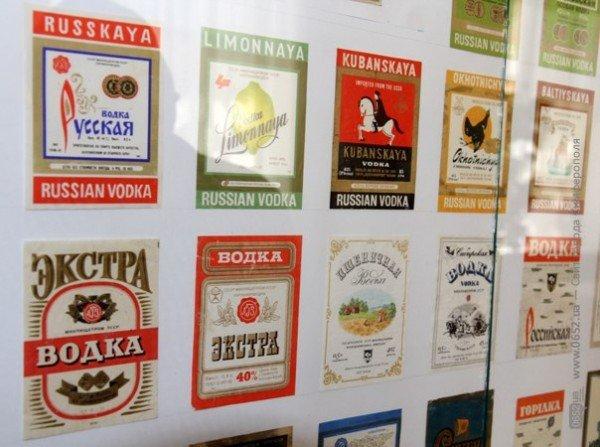 В Симферополе показали историю советского алкоголя в этикетках (ФОТО), фото-6