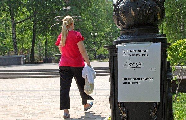 В Донецке хотят изменить мир (фото), фото-2