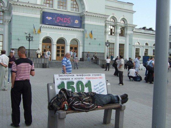 Гости Евро-2012, не успев выйти с железнодорожного вокзала, начнут осознавать, что Донецк — это город контрастов (фото), фото-1