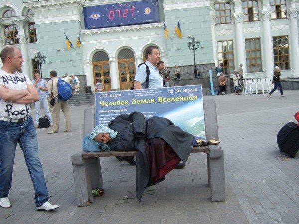Гости Евро-2012, не успев выйти с железнодорожного вокзала, начнут осознавать, что Донецк — это город контрастов (фото), фото-3