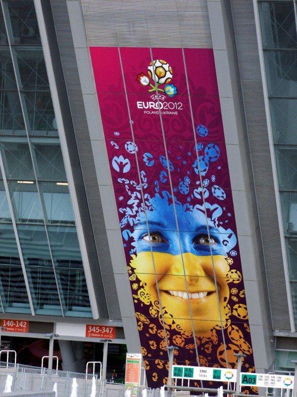 «Донбасс Арена» меняет имидж к Евро-2012 (фото), фото-1