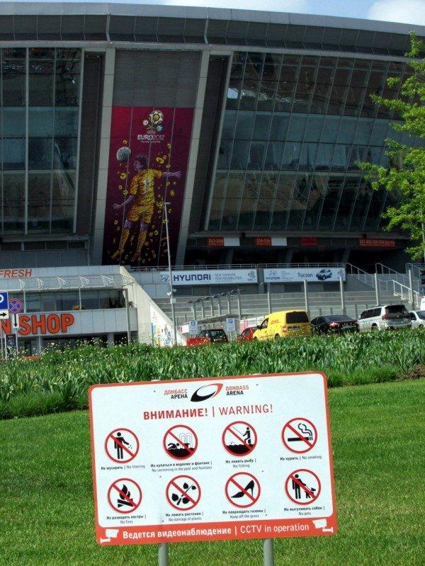 «Донбасс Арена» меняет имидж к Евро-2012 (фото), фото-3
