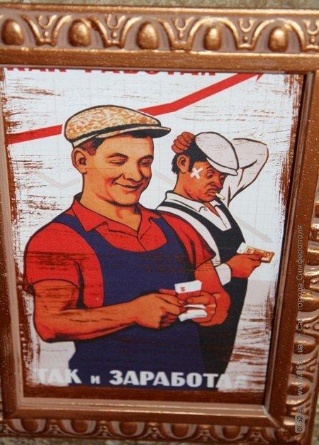 В Симферополе появилась советская столовка (ФОТО), фото-8