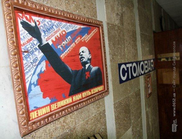 В Симферополе появилась советская столовка (ФОТО), фото-11