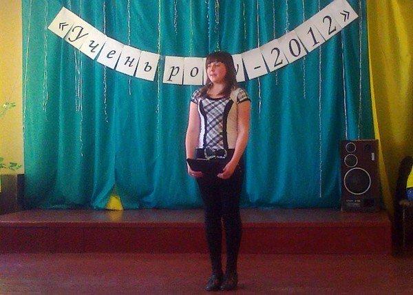 В горловской школе №15 выбрали «Лучшего ученика-2012», фото-2