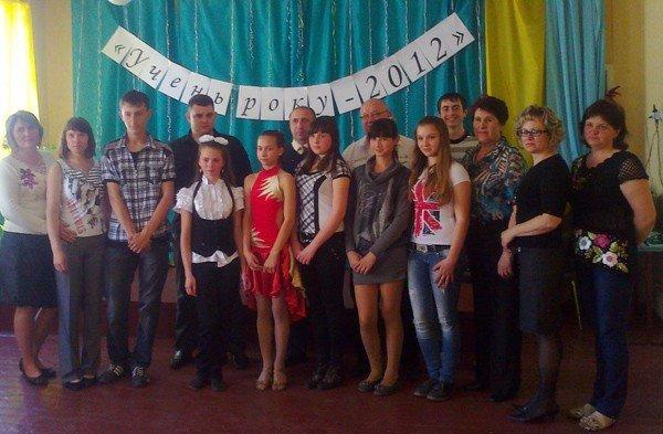 В горловской школе №15 выбрали «Лучшего ученика-2012», фото-3