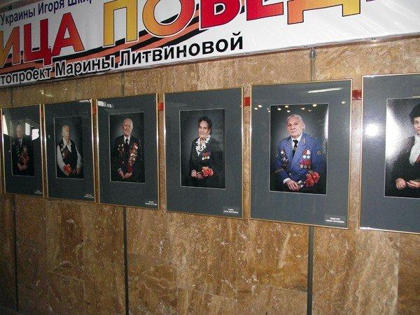 «Лица Победы» воплотились в фотоработах горловской художницы, фото-1