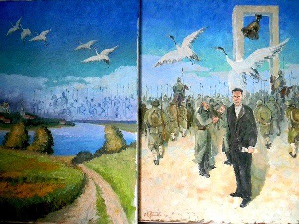 В Кривом Роге открылась выставка живописи «Память» (ФОТО), фото-3