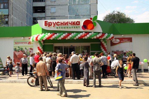 Открыт первый фрешмаркет «Брусничка» в Луганске, фото-2