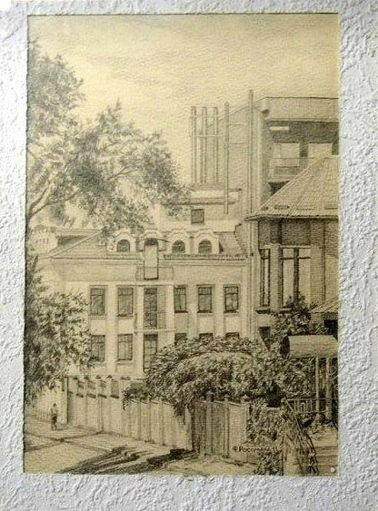 В криворожском музее открылась выставка Федора Росомахи (ФОТО), фото-6